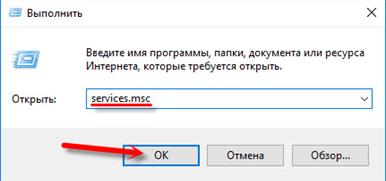 Проверьте работу службы DNS