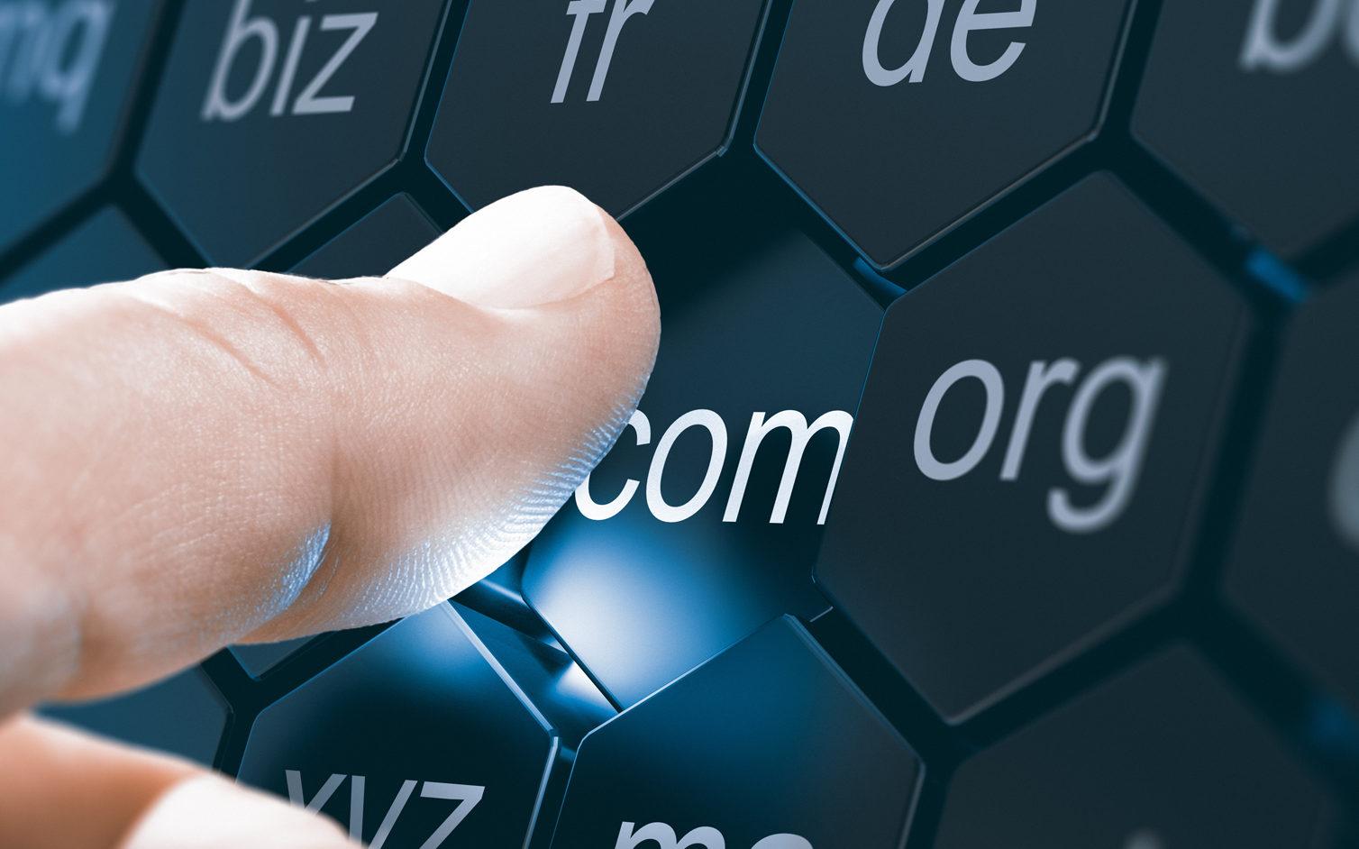 Купить дешевый домен
