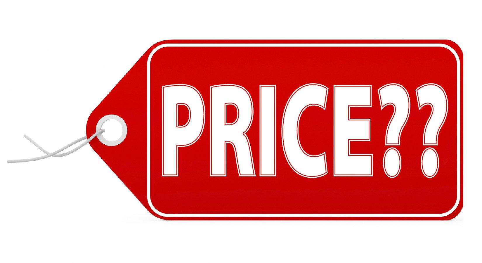 Цена домена
