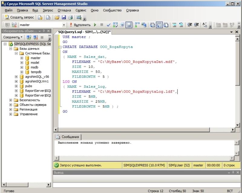 Создание базы в MYSQL